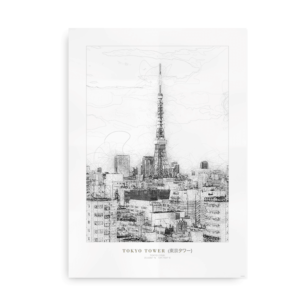 Tokyo Tower - plakat
